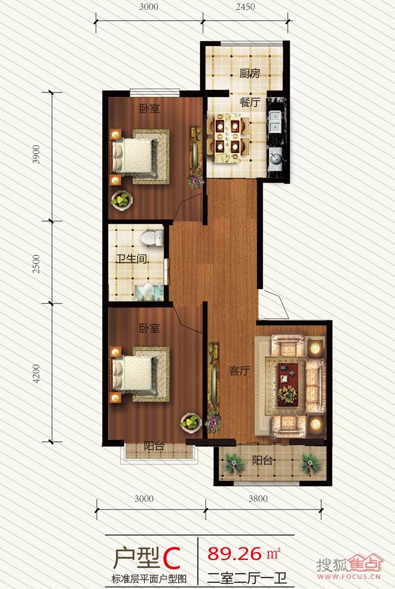 常香园二居室C户型两室两厅一卫89.26㎡ 常香园户型图