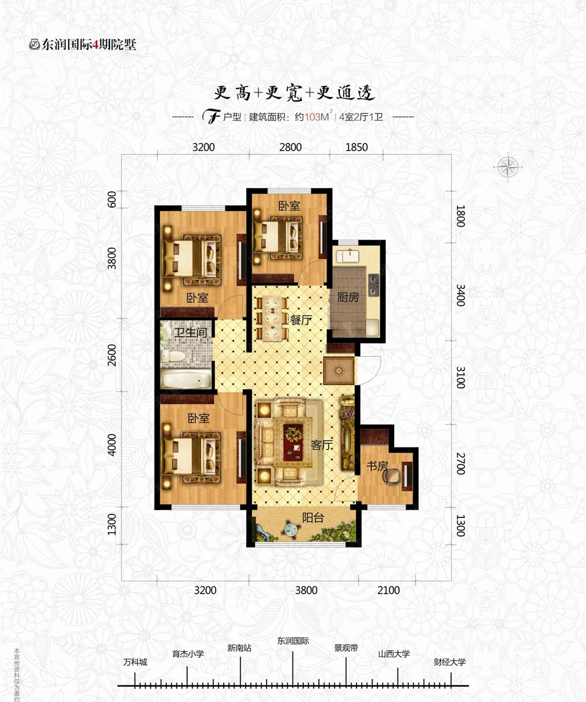 0四居室f_阳光揽胜3.0户型图-太原搜狐焦点