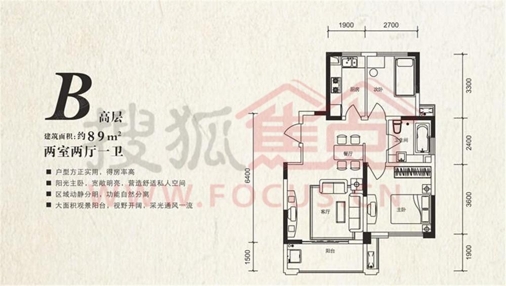 电路 电路图 电子 户型 户型图 平面图 原理图 1000_567