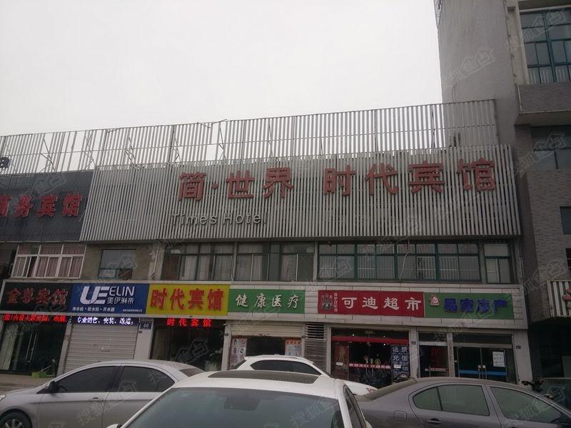 徐州铜山万达广场周边配套图