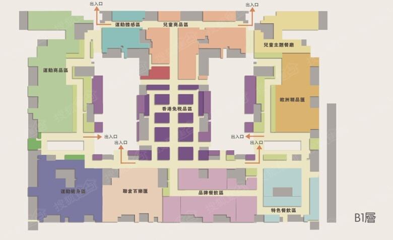 城庆商业广场