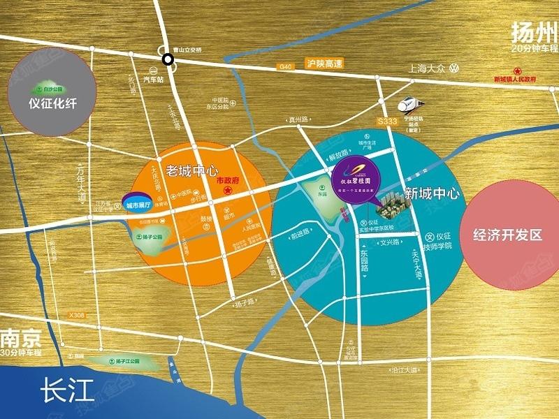 仪征地图全图高清版